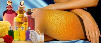 7 способов избавиться от целлюлита в домашних условиях