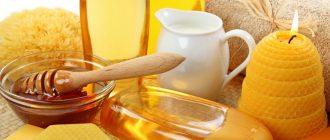 мед для массажа живота