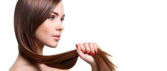 волосы девушки после кератинового выпрямления