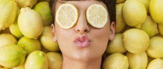 девушка с лимонами на глазах