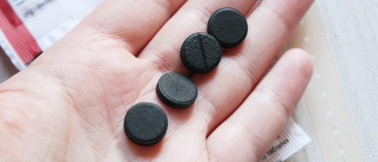 Активированный уголь для похудения: как принимать