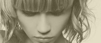девушка сделала мелирование волос дома