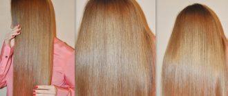 придаем волосам пышность дома