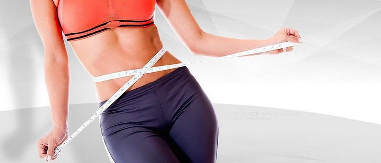 девушка использует лёгкую диету для похудения живота и боков