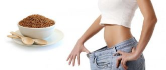 Девушка попробовала гречневую диету