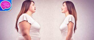 Как заставить себя похудеть, если нет силы воли, в домашних условиях