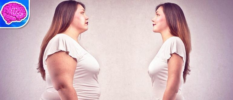 20 мотиваций для похудения на каждый день женщинам и мужчинам.