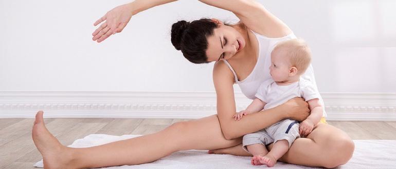 Девушка худеет после родов