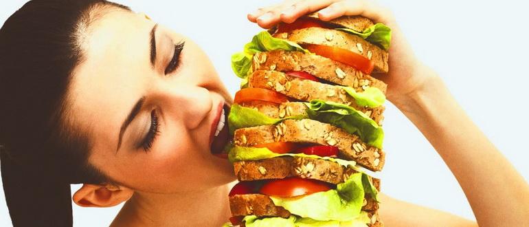 девушке нужно снизить аппетит, чтобы похудеть