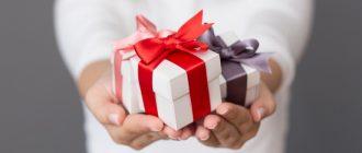 Что подарить мужчине на день рождения: идеи
