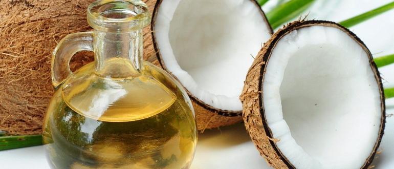 кокосовое масло для красивого лица