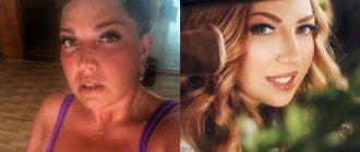 скулкина екатерина похудела фото до и после