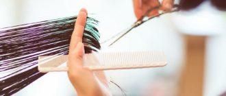 Как правильно подровнять кончики волос в домашних условиях