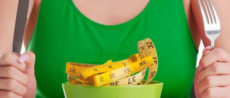 как похудеть на диете минус 60