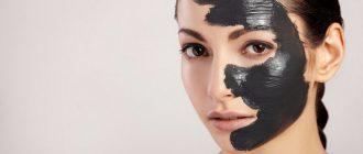 Угольная маска для лица: польза