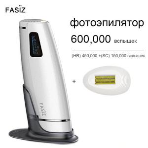 Fasiz 450K