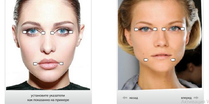 Определение размера глаз и губ