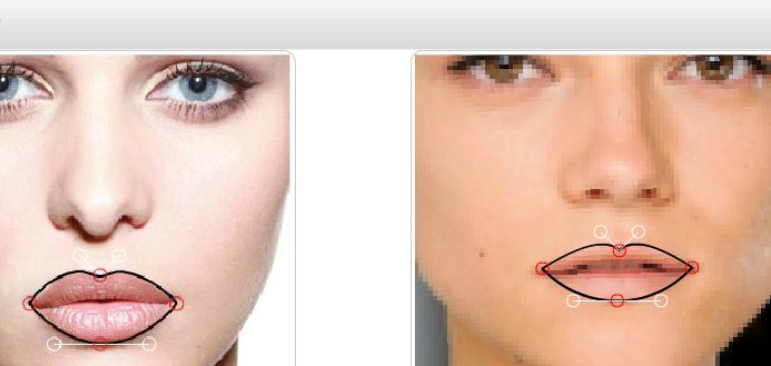 Выделение губ