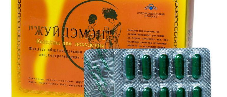 Жуйдэмен: отзывы худеющих о препарате