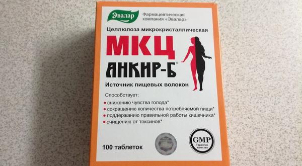 "МКЦ ""Анкир-Б"" Эвалар"