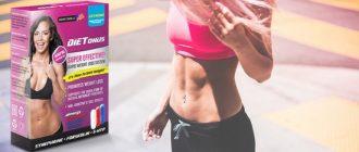 Капсулы для похудения Dietonus: отзывы