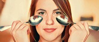Как избавиться от отеков под глазами быстро в домашних условиях