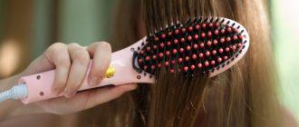 Расческа-выпрямитель для волос: рейтинг